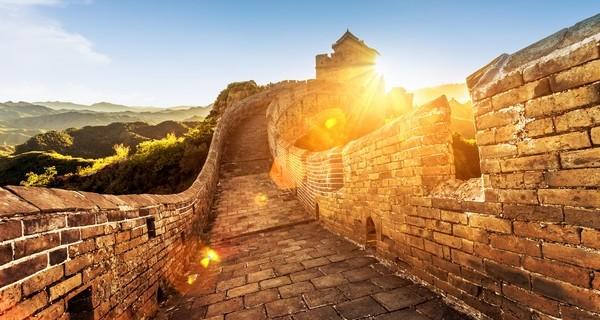 La Cina di Utat Viaggi