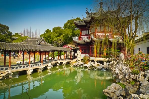 Giardino del Mandarino Yu