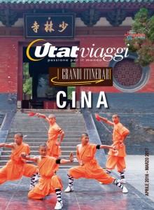 Catalogo Cina 2016