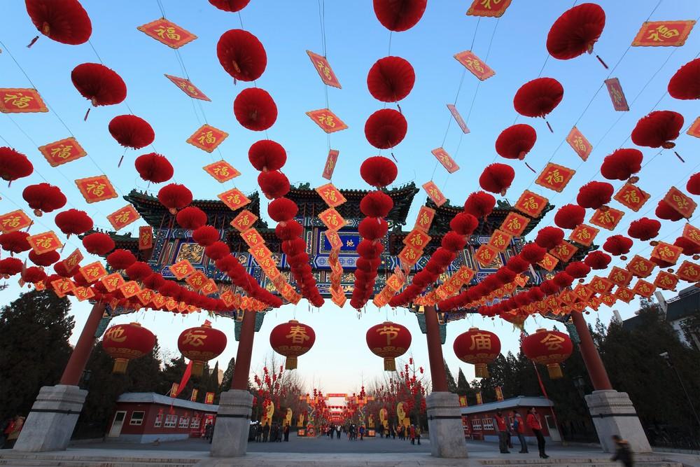 CN_Festival_Lanterne_046