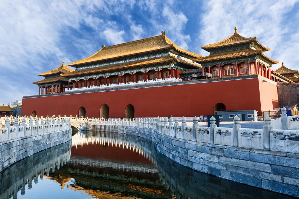 Pechino: Città Proibita