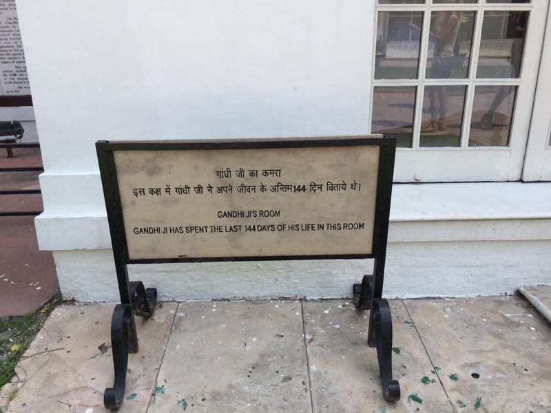 Casa di Gandhi a Delhi