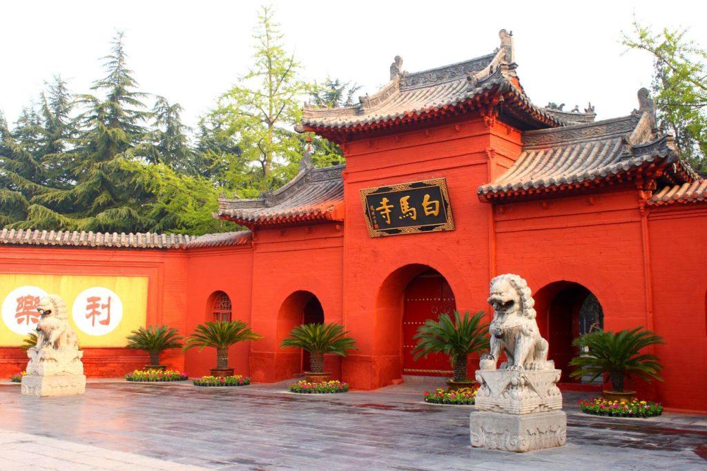 henan Luoyang tempio